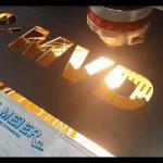 500w yag آلة القطع بالليزر 3mm -800w المعدن الصلب آلة القطع بالليزر - العلامة التجارية accurl