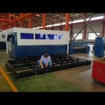 máquina de corte con láser de fibra de accurl para a máquina de corte con láser de aceiro metálico, prezo de fábrica en China