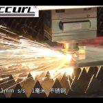 cnc激光切割機2mm cnc折彎機用於折彎金屬盒帶折疊盒