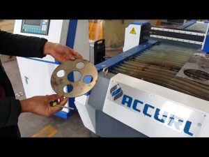 accurl cnc plasma cutter machine for sheet metal cutting with hypertherm powermax 125