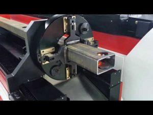 fiber tube cutting machine/tube laser cutting machine manufacturers