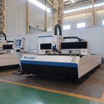 中國製造500w 1kw 2kw 3kw cnc鈑金激光切割機價格