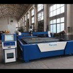 plasma cutting machine 2000x6000mm for high definition table plasma cnc cutting machine