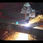 plasmasnijmachine voor snijden van matal platen | hypertherm powermax125