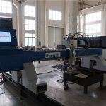 all export products servo motor smart plasma gantry cnc cutting machine