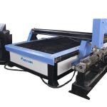 Portal ucuz metal plazma kesme makinaları hobi cnc plazma kesici metal kesme makinası fiyatı