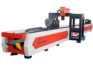 CNC секач за цевки