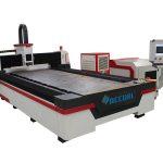 mesin pemotong laser serat keluli karbon untuk dijual