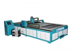 high definition cnc plasma cutting machine