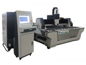 modern design accurl 2000w fiber laser cutter for stainless steel sheet
