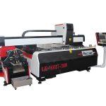 murah 500w cnc logam gentian laser memotong mesin untuk dijual