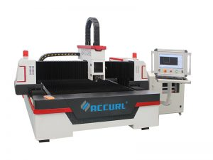 laser cutting machine size