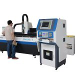 best stainless steel laser cutting machine