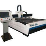 provedor profesional máquina láser de corte de fibras metálicas de China