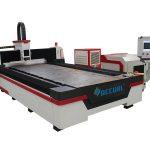 3軸cnc光纖激光切割機cnc金屬激光切割機適用於32mm低碳鋼