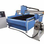 specialiserad fabriksarbetande precision 0,2 mm / meter rörsadel skärmaskin