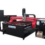 makinë prerëse plazma fletë çeliku CNC me çmim zbritje