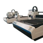 mas mababang pagkonsumo ng hibla laser cutting machine / sheet metal cnc cutting machine