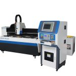 2000w china widely used cnc fiber laser tube cutting staeel machine for sale