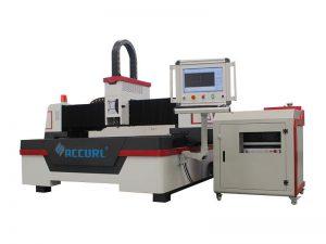 attrezzatura di taglio laser in fibra di cnc usata per la protezione dello schermo dalla macchina laser accurata